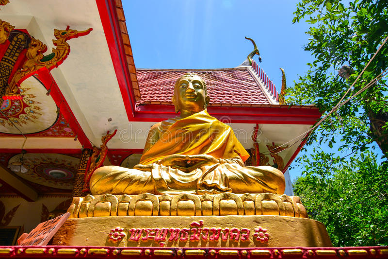 επαρχία s Ταϊλάνδη πάρκων του Βούδα γενεθλίων nakhon pathom στοκ εικόνες με δικαίωμα ελεύθερης χρήσης