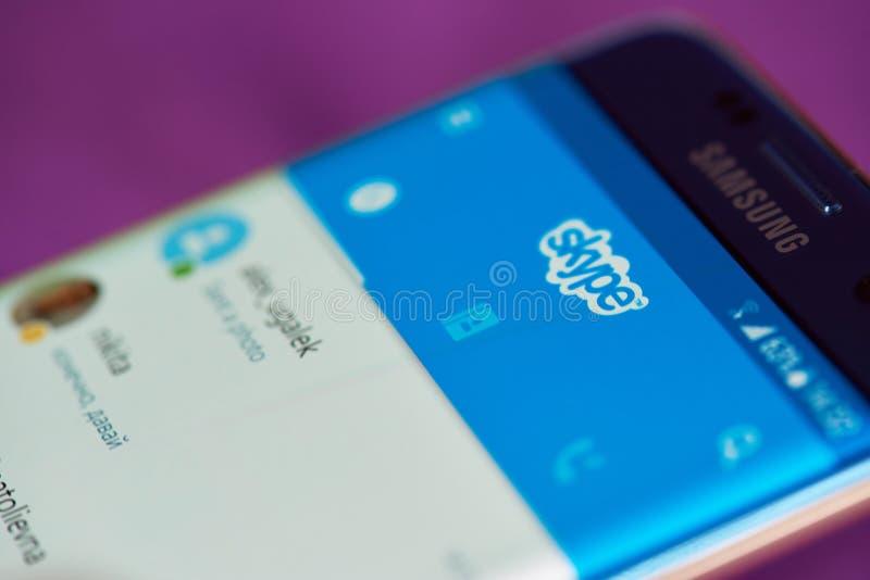 Επαφές στην εφαρμογή skype στοκ εικόνες