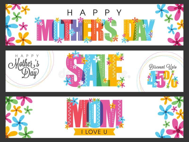 Επιγραφή ή έμβλημα Ιστού πώλησης για την ημέρα της μητέρας διανυσματική απεικόνιση
