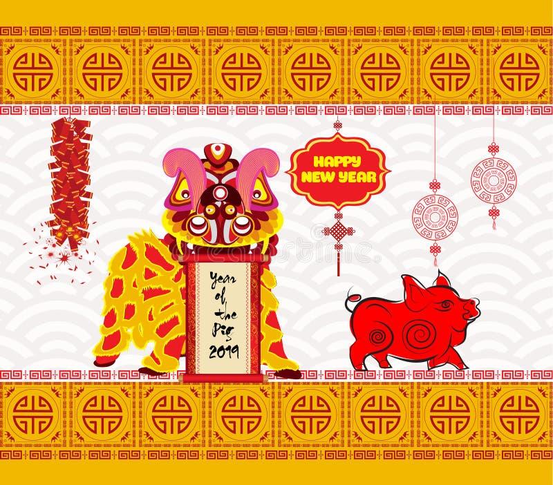 Επικεφαλής και κινεζικό νέο έτος 2019 χορού λιονταριών με firecracker ελεύθερη απεικόνιση δικαιώματος