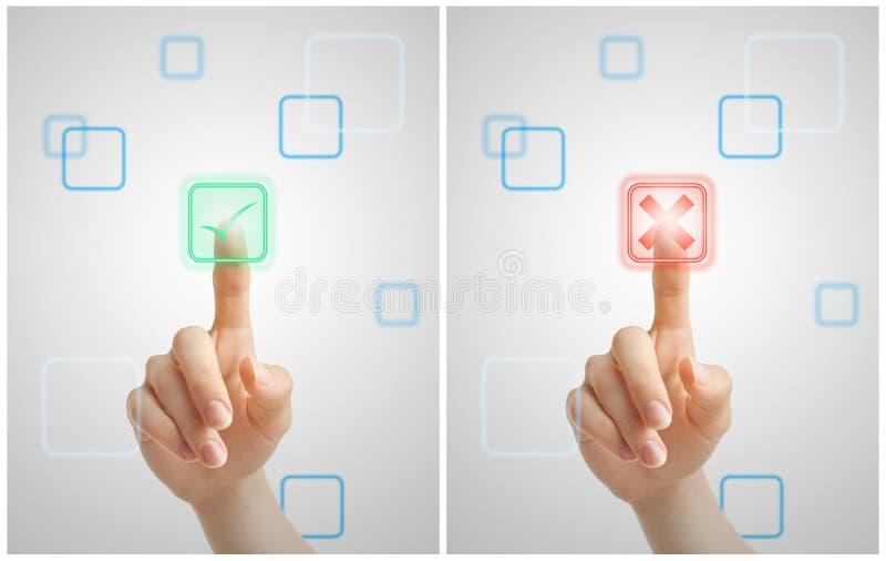 επιλογές εικονικές στοκ φωτογραφία με δικαίωμα ελεύθερης χρήσης