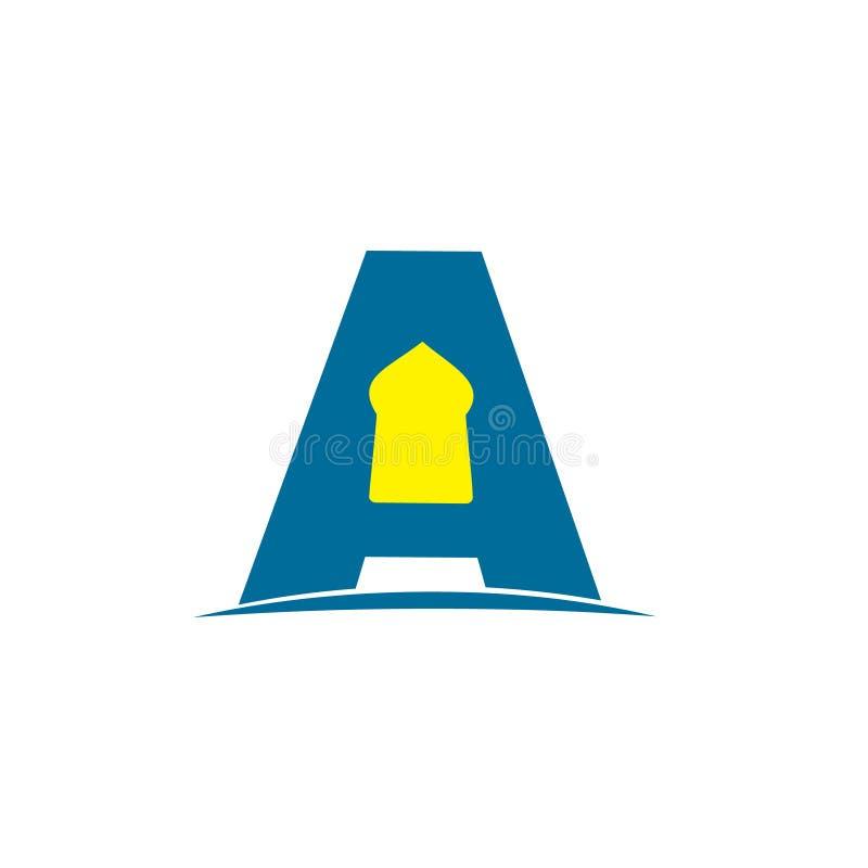 Επιστολή ένα αραβικό διάνυσμα λογότυπων σχεδίου νύχτας διανυσματική απεικόνιση
