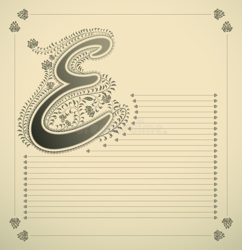 επιστολή ε διακοσμητική διανυσματική απεικόνιση