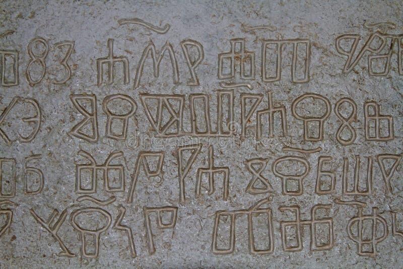Επιστολές Glagolitic στο βόμβο στοκ φωτογραφία με δικαίωμα ελεύθερης χρήσης