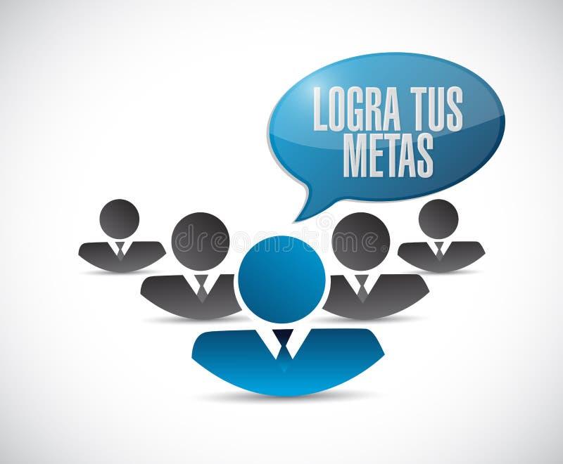 επιτύχετε το σημάδι ομαδικής εργασίας στόχων σας στα ισπανικά απεικόνιση αποθεμάτων