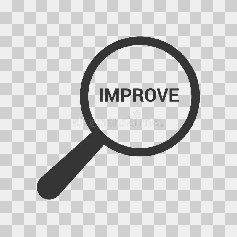 Επιχειρησιακή έννοια: Ενισχύοντας το οπτικό γυαλί με τις λέξεις βελτιωθείτε διανυσματική απεικόνιση