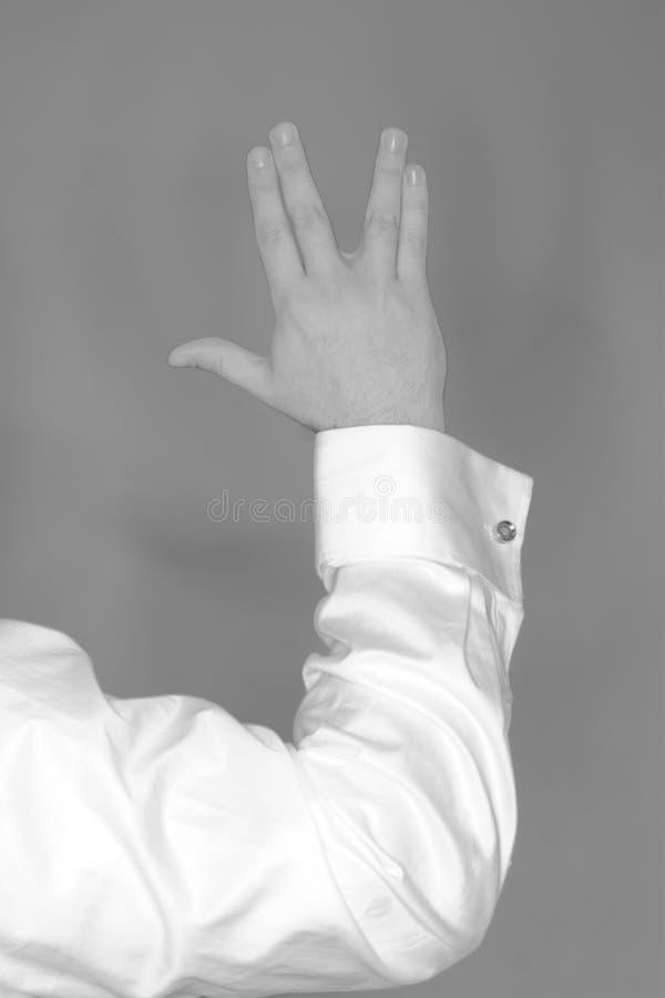 επιχειρησιακό χέρι στοκ εικόνες