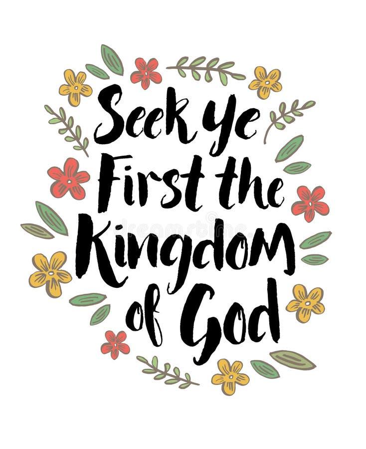 Επιδιώξτε το YE πρώτα το βασίλειο του Θεού ελεύθερη απεικόνιση δικαιώματος