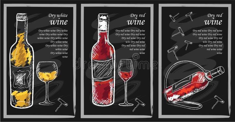 Επιλογές ποτών