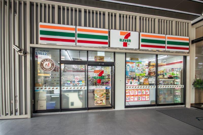 Επτα-11 καταστήματα Όμορφα και σύγχρονα στοκ φωτογραφίες