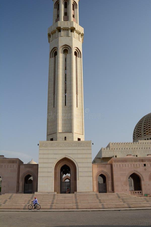 λεπτομέρεια μεγάλος muscat μουσουλμανι muscat Ομάν στοκ φωτογραφία με δικαίωμα ελεύθερης χρήσης