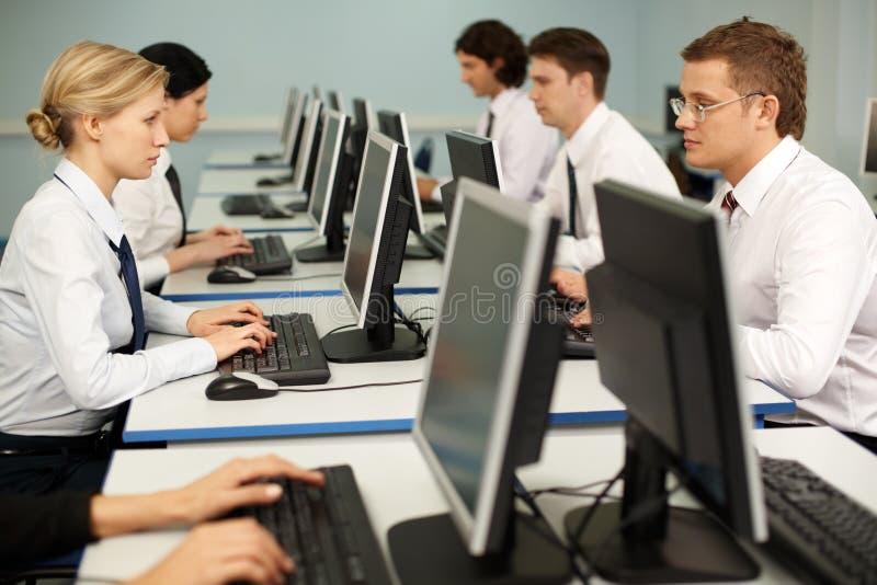 εργασία υπολογιστών