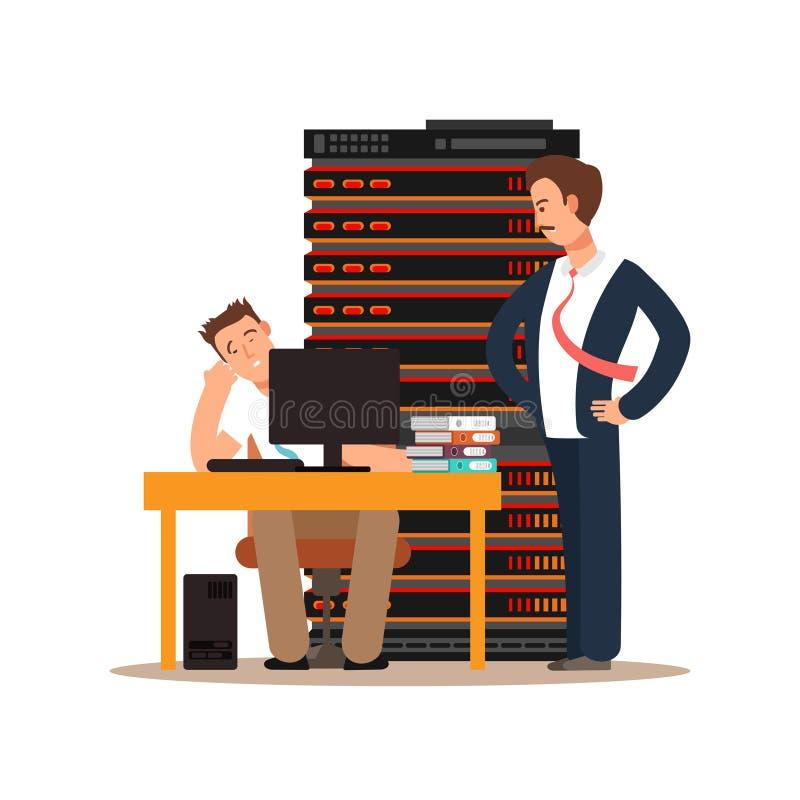 Εργασιακός χώρος διοικητών κεντρικών υπολογιστών ελεύθερη απεικόνιση δικαιώματος