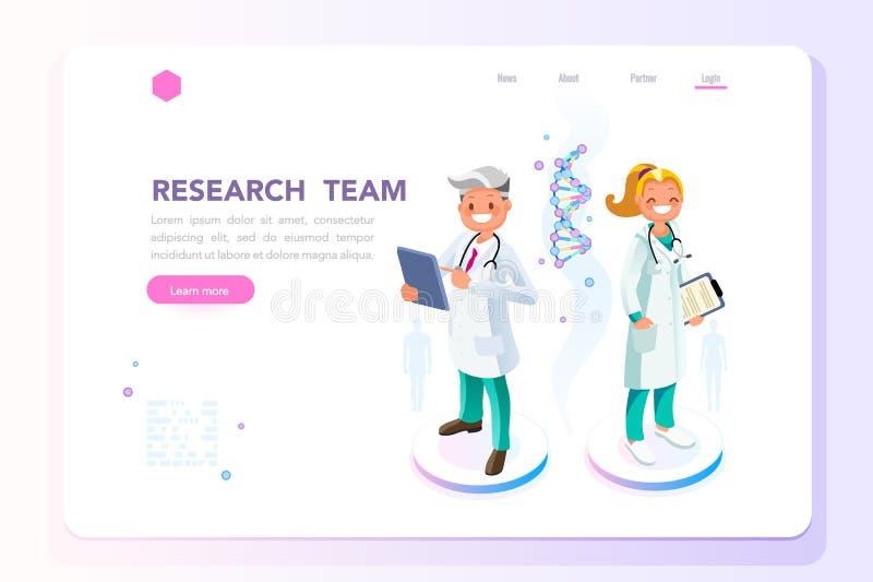 Ερευνητική επιστήμη και τεχνολογία νοσοκομείων διανυσματική απεικόνιση