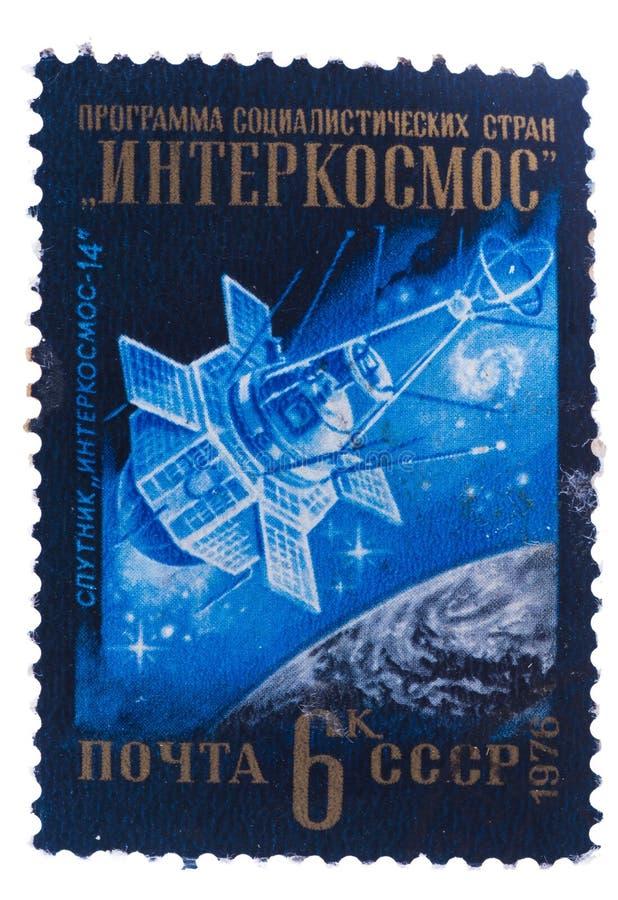 ΕΣΣΔ - Προσθέστε, γραμματόσημα, σφραγίδες στις επιδείξεις - το πρόγραμμα στοκ φωτογραφία