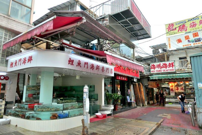 Εστιατόρια θαλασσινών στο ψαροχώρι Lei Yue Mun στοκ φωτογραφίες