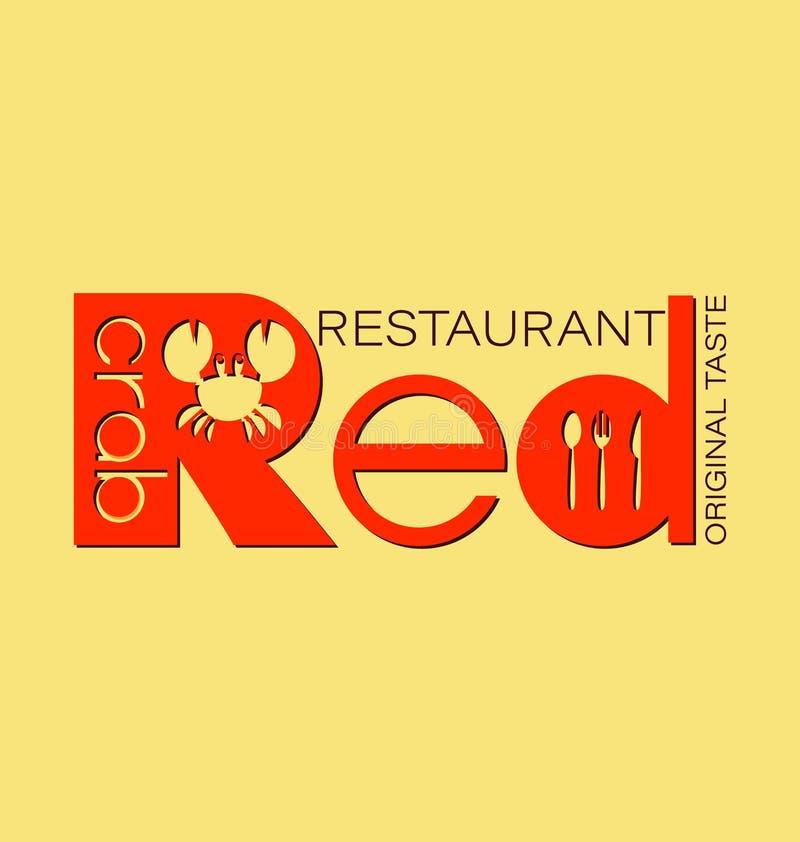 Εστιατόριο ΚΟΚΚΙΝΟ ΚΑΒΟΥΡΙ Λογότυπο εστιατορίων θαλασσινών ελεύθερη απεικόνιση δικαιώματος