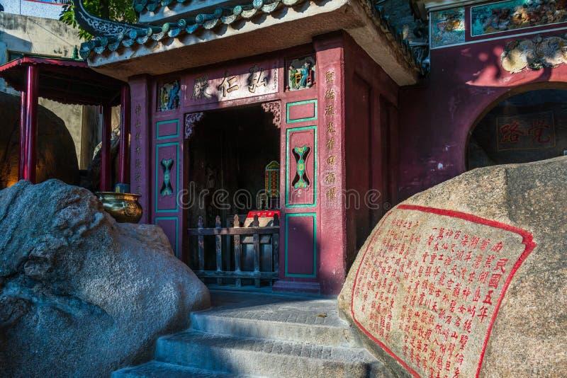 Εσωτερικά κτήρια α-μΑ του ναού, Templo de α-Má, στην κινεζική θάλασσα-θεά Mazu Σάο Lourenco, Μακάο, Κίνα r στοκ φωτογραφίες