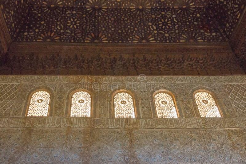Εσωτερικά παλάτια Nasrid διακοσμήσεων, Alhambra, Γρανάδα στοκ εικόνες με δικαίωμα ελεύθερης χρήσης