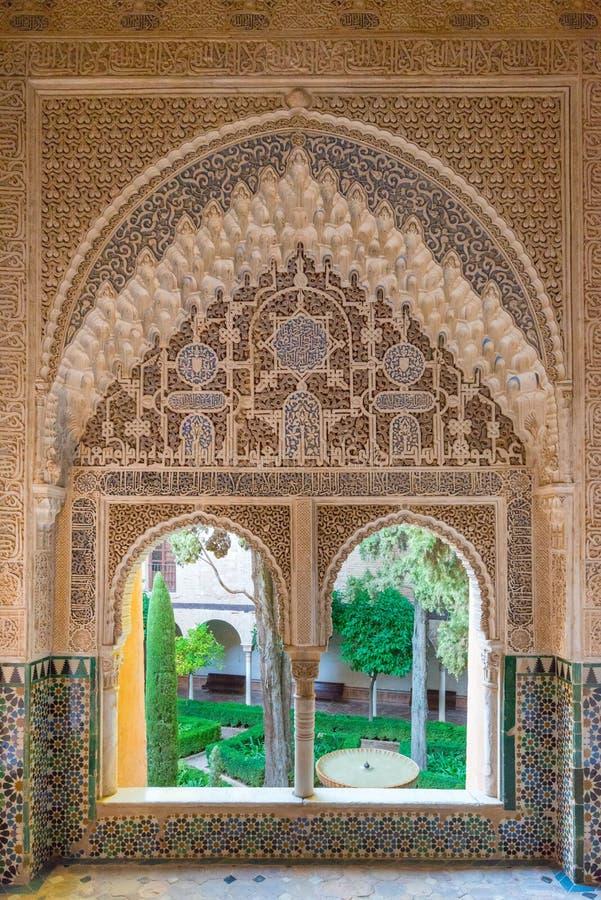 Εσωτερικά παλάτια Nasrid διακοσμήσεων, Alhambra, Γρανάδα στοκ εικόνα