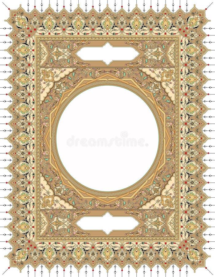 Εσωτερική ισλαμική τέχνη κάλυψης βιβλίων προσευχής στη χρυσή σύνθεση χρώματος απεικόνιση αποθεμάτων