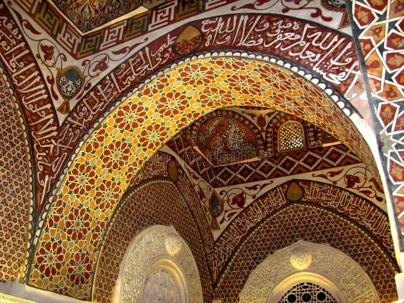 Εσωτερικό ισλαμικό Epigraphy στοκ φωτογραφίες με δικαίωμα ελεύθερης χρήσης