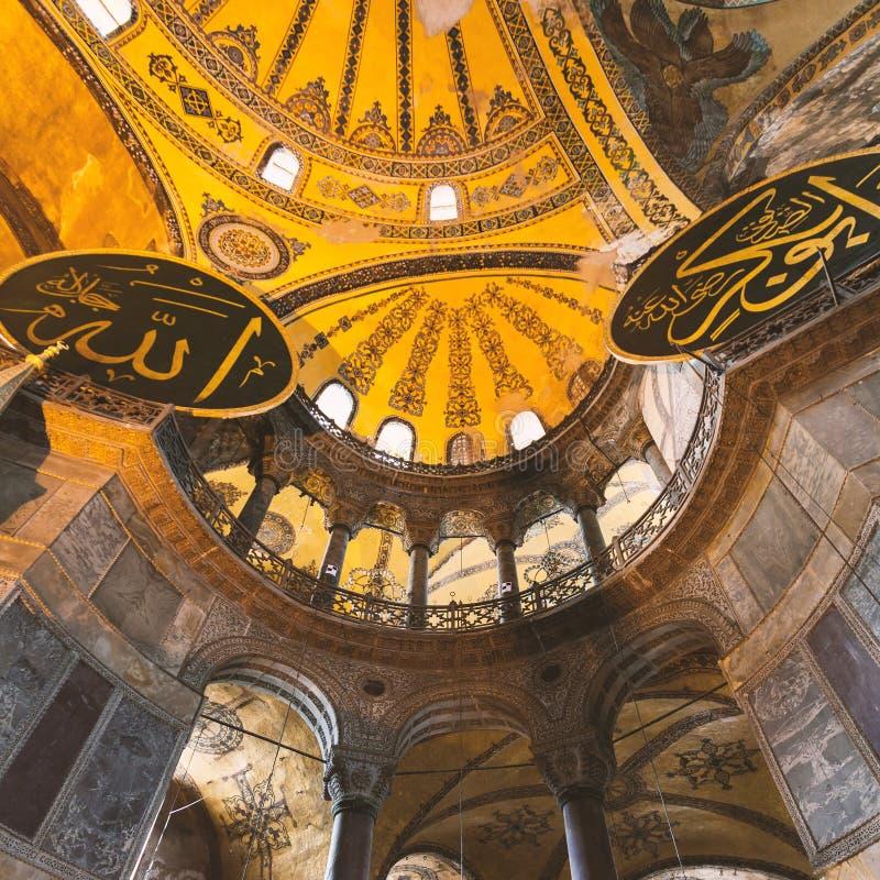 Εσωτερικό της Sophia Hagia στη Ιστανμπούλ Τουρκία - υπόβαθρο αρχιτεκτονικής στοκ εικόνα