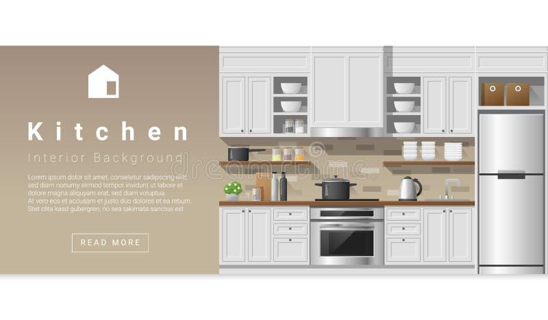 Εσωτερικό υπόβαθρο κουζινών σχεδίου σύγχρονο απεικόνιση αποθεμάτων