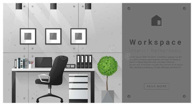 Εσωτερικό υπόβαθρο χώρου εργασίας σχεδίου σύγχρονο απεικόνιση αποθεμάτων