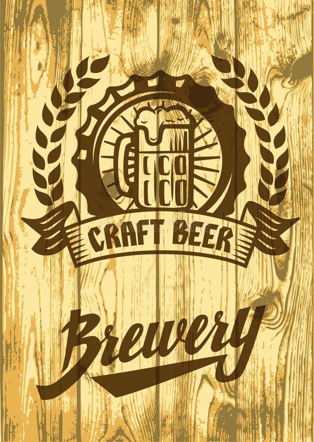Ετικέτα με την κούπα μπύρας διανυσματική απεικόνιση