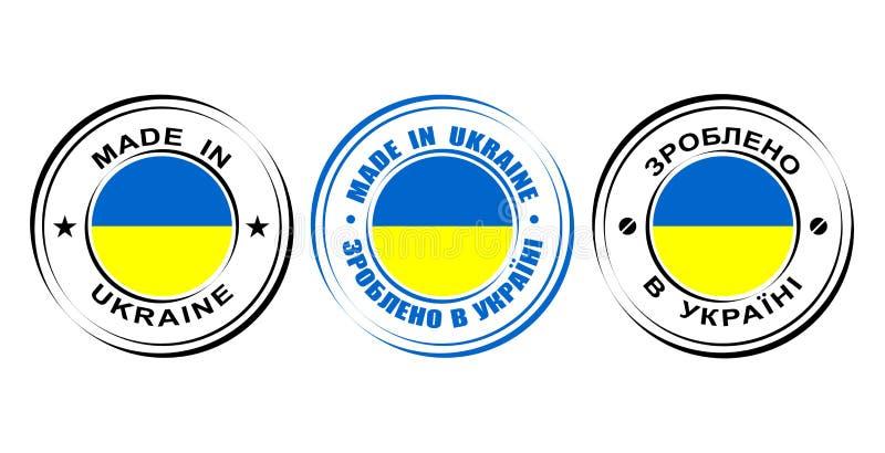 Ετικέτα που κατασκευάζεται στρογγυλή στην Ουκρανία με τη σημαία διανυσματική απεικόνιση