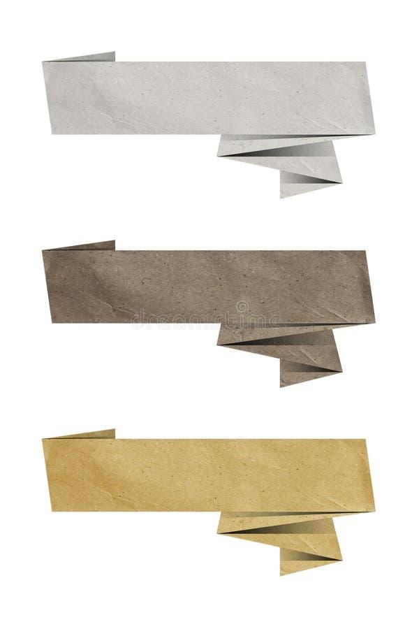 ετικέττα εγγράφου origami ελεύθερη απεικόνιση δικαιώματος