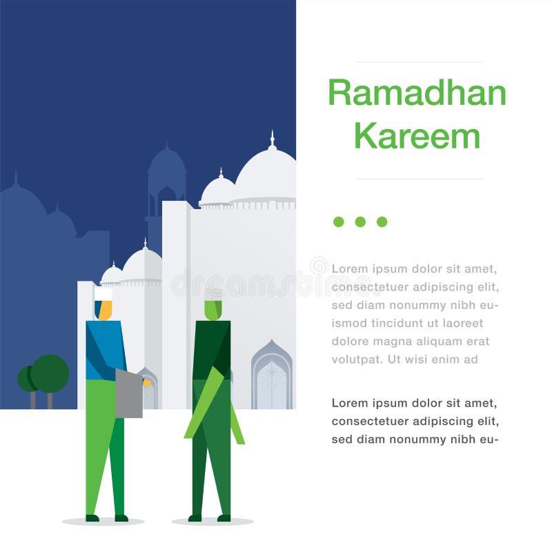 Ευπρόσδεκτο ramadhan kareem στοκ φωτογραφία με δικαίωμα ελεύθερης χρήσης