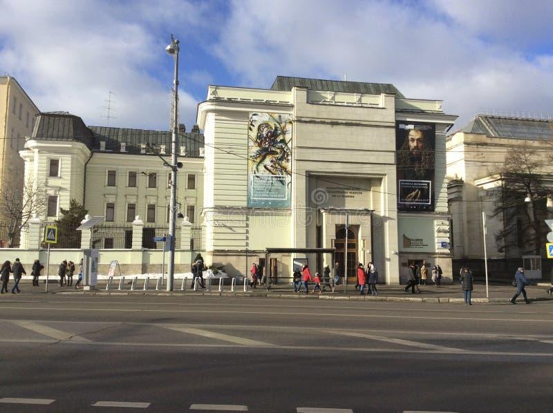 ευρωπαϊκή και αμερικανική τέχνη 19ου και 20ου αιώνα από Pushkin Museum στη Μόσχα, Ρωσία στοκ εικόνες με δικαίωμα ελεύθερης χρήσης