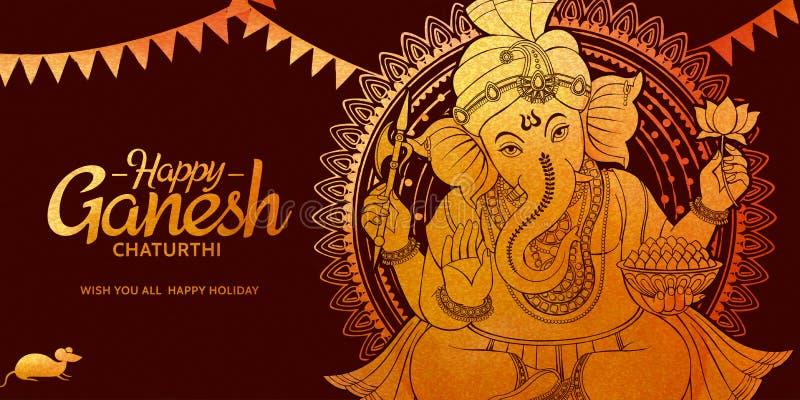 Ευτυχές έμβλημα Ganesh Chaturthi απεικόνιση αποθεμάτων
