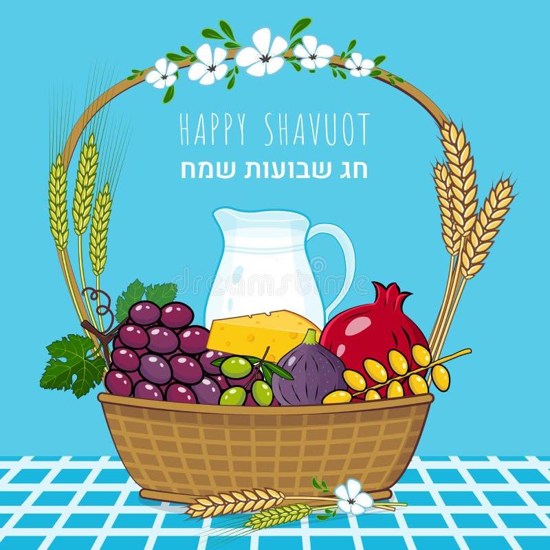 Ευτυχές έμβλημα Shavuot με τα παραδοσιακές φρούτα, το γάλα, το τυρί και τις συγκομιδές διανυσματική απεικόνιση