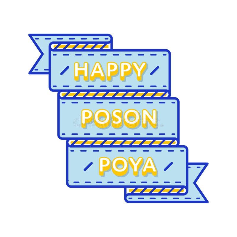 Ευτυχές έμβλημα χαιρετισμού Poson Poya στοκ εικόνες