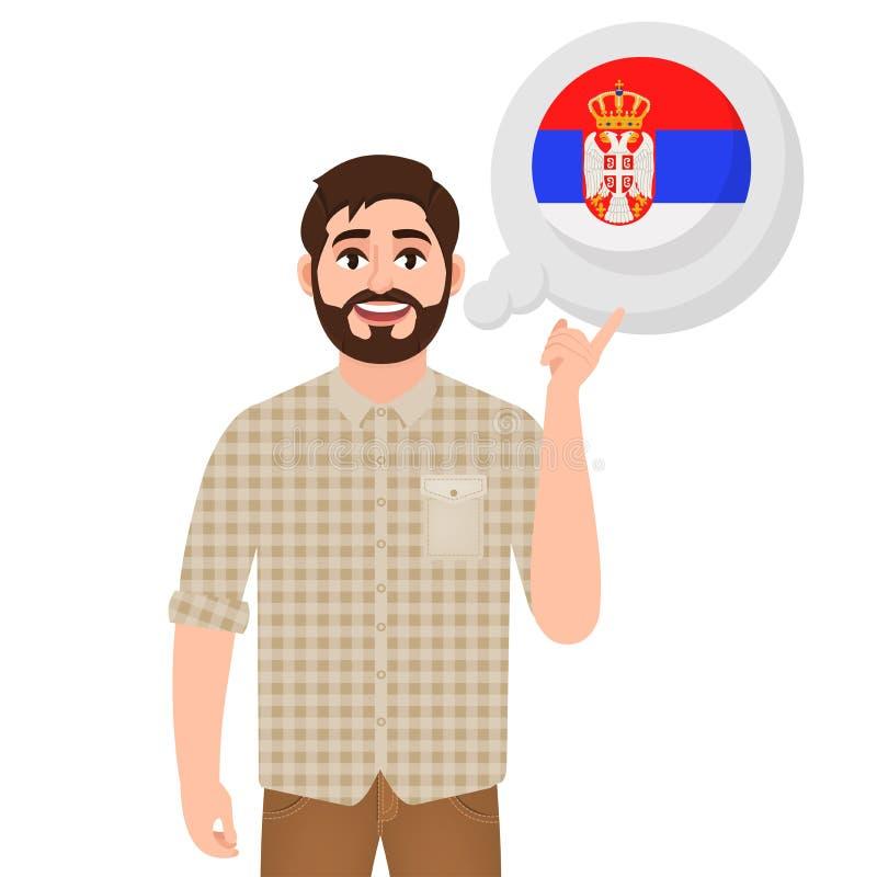 Ευτυχές γενειοφόρο άτομο που μιλά ή που σκέφτεται για τη χώρα Σερβία, το ευρωπαϊκό εικονίδιο χωρών, τον ταξιδιώτη ή τον τουρίστα διανυσματική απεικόνιση