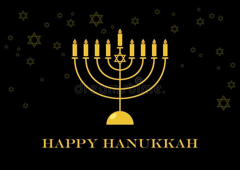Ευτυχές διάνυσμα menorah Hanukkah χρυσό διανυσματική απεικόνιση