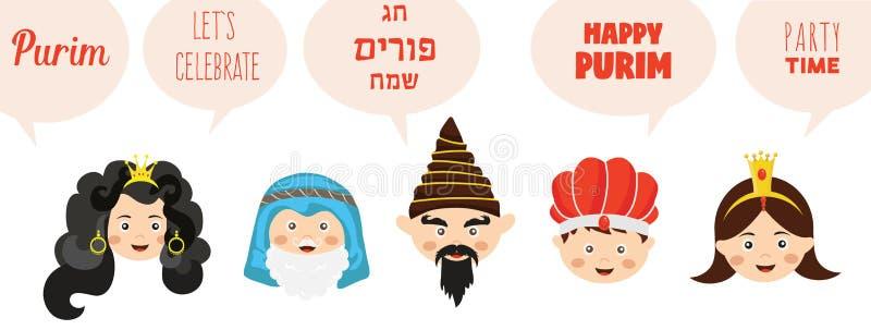 Ευτυχές εβραϊκό νέο έτος Purim στα εβραϊκά και αγγλικά η ιστορία Purim με τους παραδοσιακούς χαρακτήρες πρότυπο εμβλημάτων ελεύθερη απεικόνιση δικαιώματος