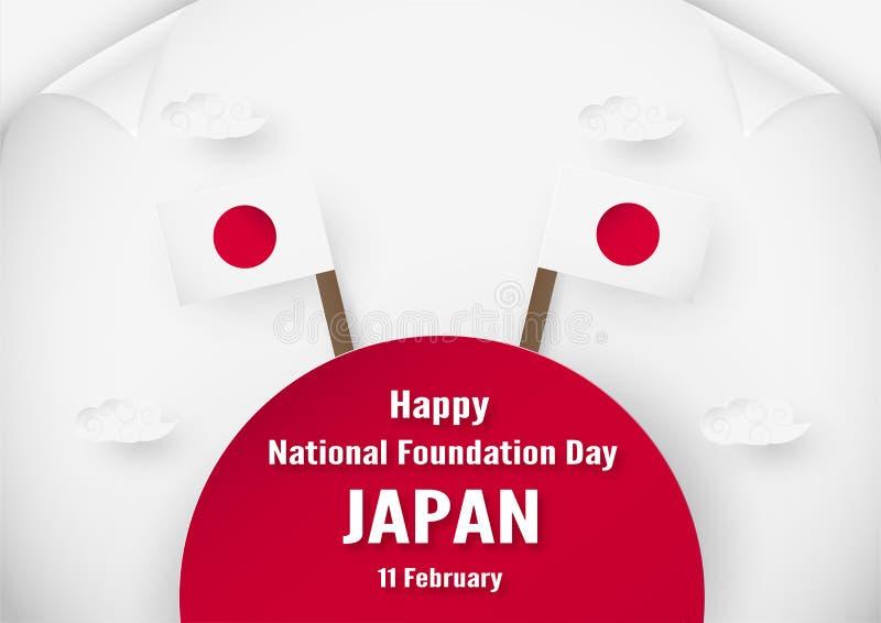 Ευτυχές εθνικό ίδρυμα ημέρα 2019 για τα ιαπωνικά Σχέδιο προτύπων στο flatlay ύφος Διανυσματικό illlustration με την περικοπή και  ελεύθερη απεικόνιση δικαιώματος