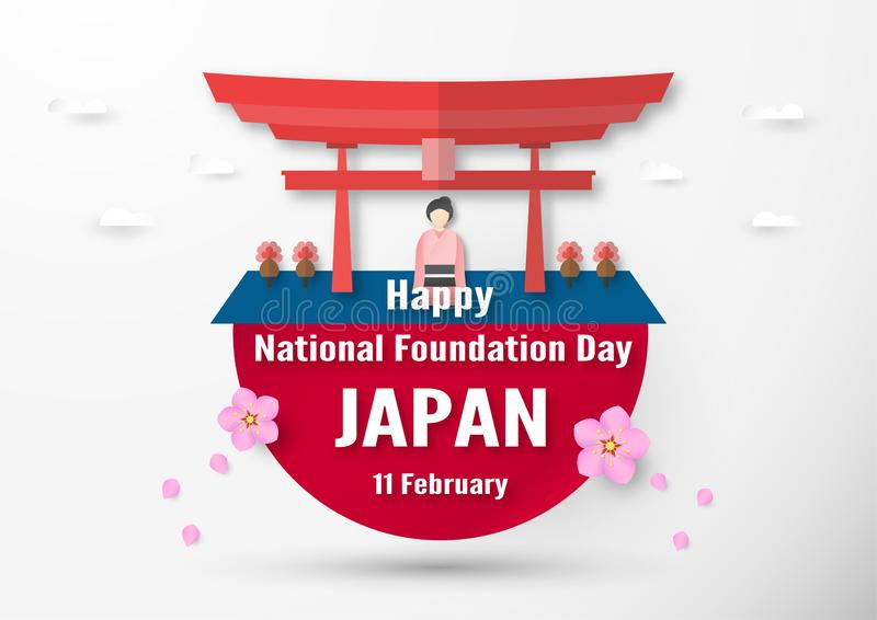 Ευτυχές εθνικό ίδρυμα ημέρα 2019 για τα ιαπωνικά Σχέδιο προτύπων στο flatlay ύφος Διανυσματικό illlustration με την περικοπή και  διανυσματική απεικόνιση