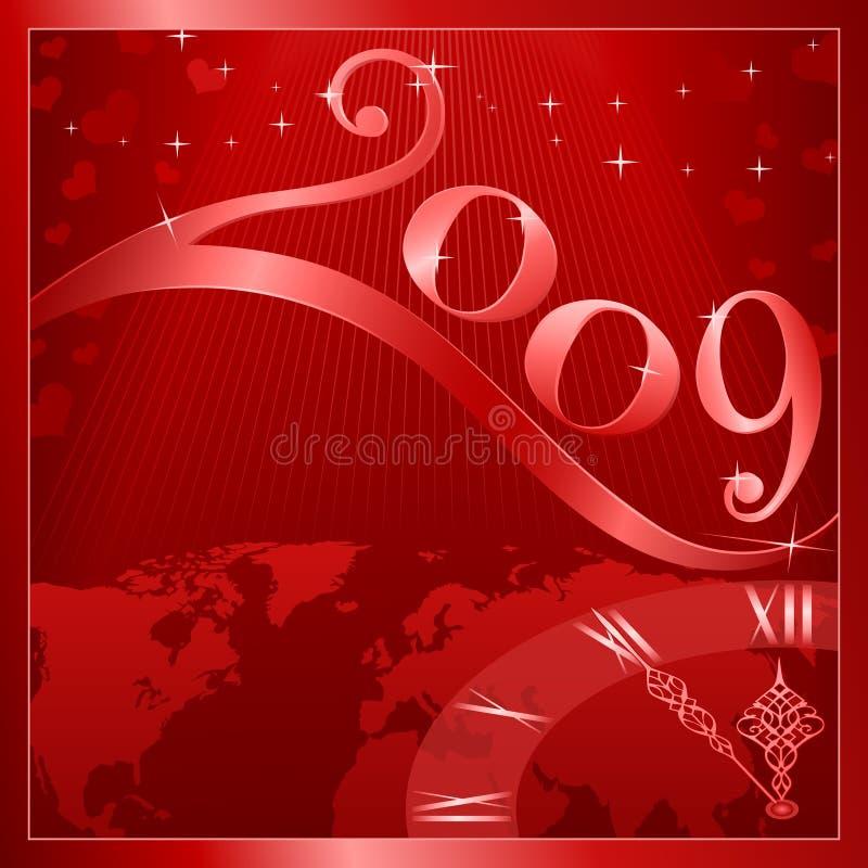 ευτυχές εύθυμο νέο έτος Χριστουγέννων του 2009 ελεύθερη απεικόνιση δικαιώματος