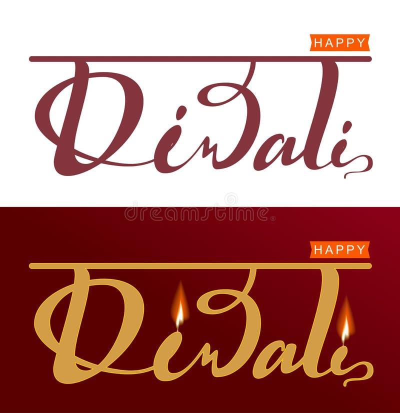Ευτυχές ινδικό φεστιβάλ Diwali των φω'των Καθορισμένο γράφοντας κείμενο διανυσματική απεικόνιση