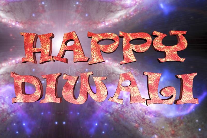 Ευτυχές κείμενο τρεις-dimentional Diwali ελεύθερη απεικόνιση δικαιώματος