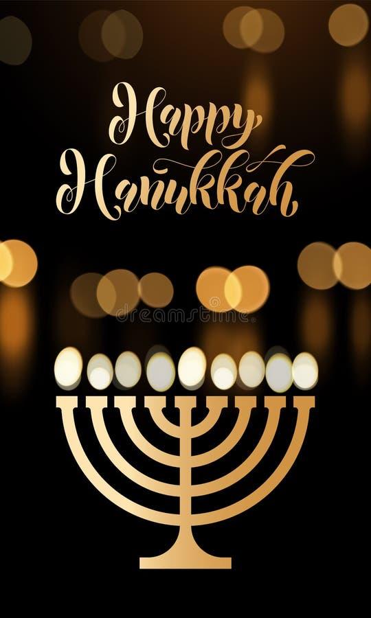 Ευτυχές κηροπήγιο φω'των κεριών πηγών Hanukkah χρυσό menorah για την εβραϊκή ευχετήρια κάρτα διακοπών φεστιβάλ φω'των Διανυσματικ ελεύθερη απεικόνιση δικαιώματος