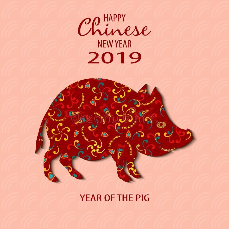 Ευτυχές κινεζικό νέο έτος έτους 2019 του χοίρου διανυσματική απεικόνιση