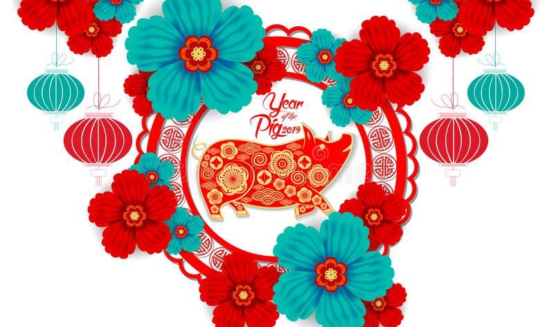 Ευτυχές κινεζικό νέο έτος έτους 2019 του ύφους περικοπών εγγράφου χοίρων Zodiac σημάδι για την κάρτα χαιρετισμών, ιπτάμενα, πρόσκ ελεύθερη απεικόνιση δικαιώματος