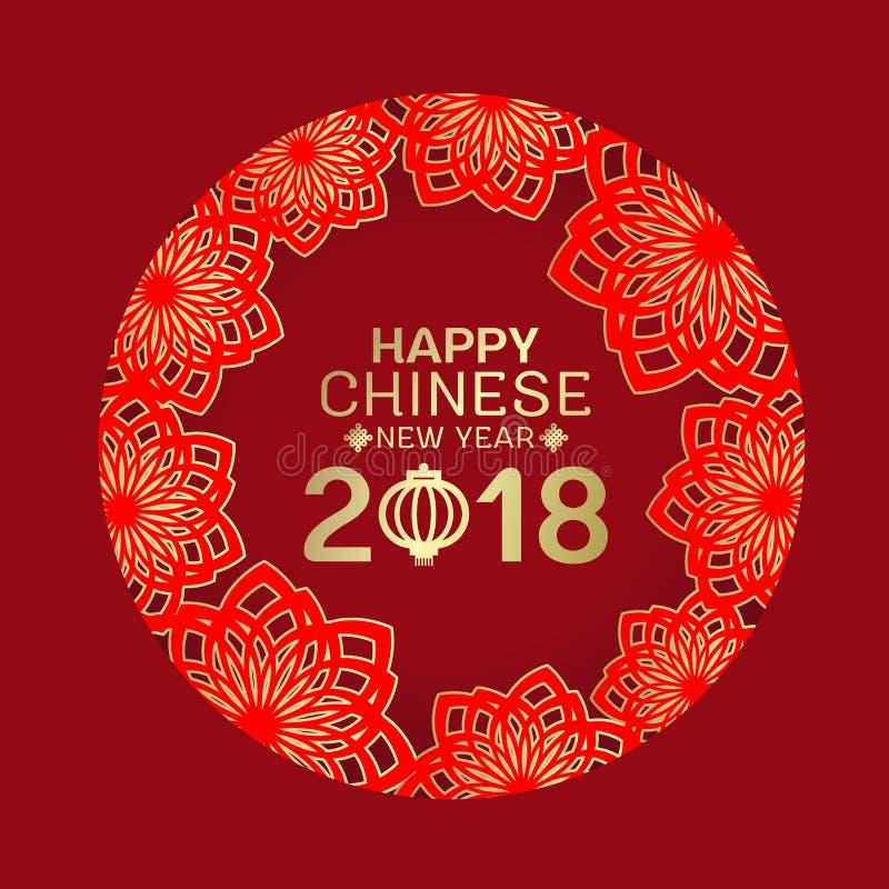 Ευτυχές κινεζικό νέο έτος 2018 και κείμενο φαναριών στο αφηρημένο κόκκινο και χρυσό πλαίσιο κύκλων λουλουδιών λωτού στο κόκκινο δ ελεύθερη απεικόνιση δικαιώματος
