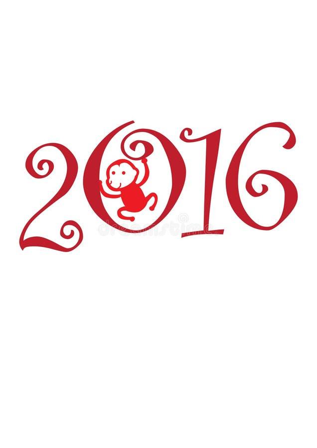 Ευτυχές κινεζικό νέο έτος πιθήκων του 2016 διανυσματική απεικόνιση
